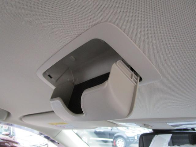 Gナビパッケージ 2.0Gナビパッケージ4WD 純正SDナビ 連動ETC 全方位カメラ 衝突被害軽減ブレーキ レーン逸脱警報 レーダークルーズコントロール サイドバイザー LEDヘッドランプ 電池残存92% AC電源無(70枚目)