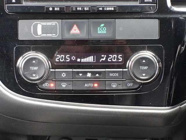 Gプレミアムパッケージ 2.0 G プレミアム 4WD 衝突被害軽減ブレーキ 誤発進抑制 コーナーセンサー レーン逸脱警報 レーダークルーズコントロール 本革パワーシート 電動テールゲート ロックフォード 充電容量83.8%(14枚目)
