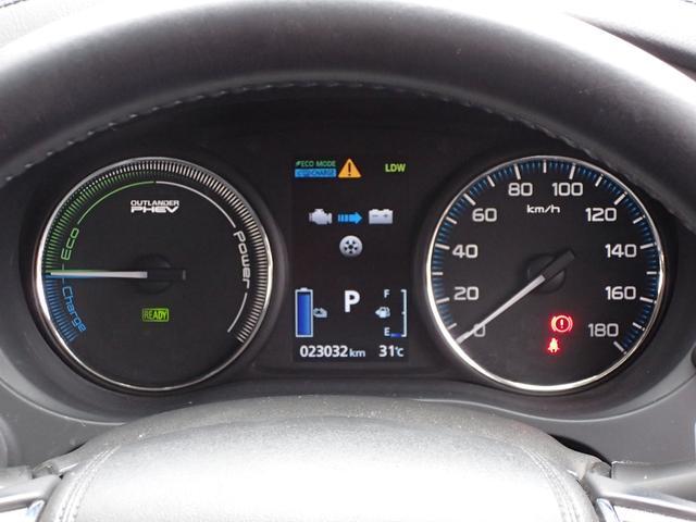 Gプレミアムパッケージ 2.0 G プレミアム 4WD 衝突被害軽減ブレーキ 誤発進抑制 コーナーセンサー レーン逸脱警報 レーダークルーズコントロール 本革パワーシート 電動テールゲート ロックフォード 充電容量83.8%(30枚目)