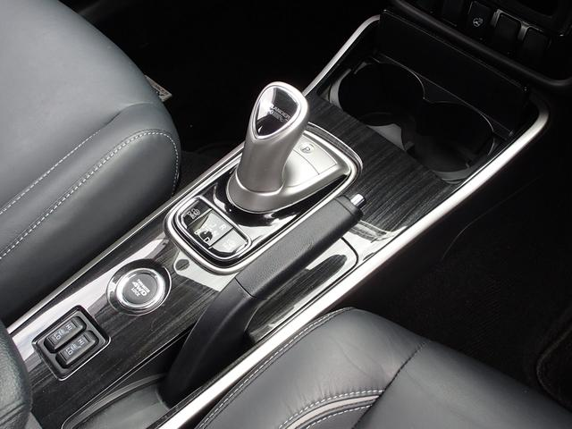 Gプレミアムパッケージ 2.0 G プレミアム 4WD 衝突被害軽減ブレーキ 誤発進抑制 コーナーセンサー レーン逸脱警報 レーダークルーズコントロール 本革パワーシート 電動テールゲート ロックフォード 充電容量83.8%(31枚目)