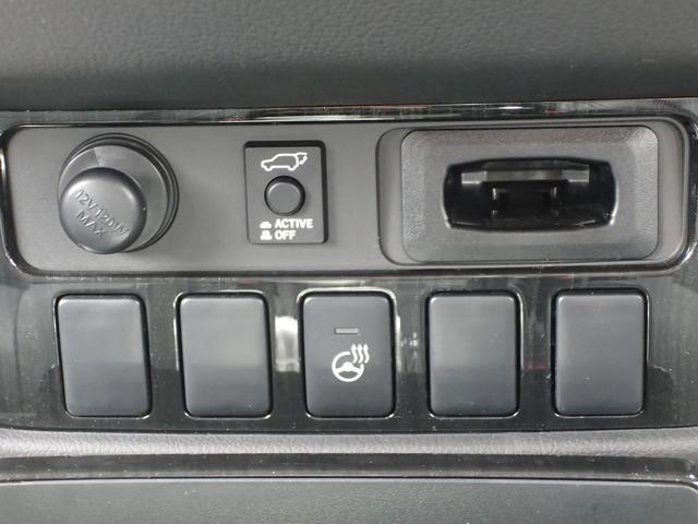 Gプレミアムパッケージ 2.0 G プレミアム 4WD 衝突被害軽減ブレーキ 誤発進抑制 コーナーセンサー レーン逸脱警報 レーダークルーズコントロール 本革パワーシート 電動テールゲート ロックフォード 充電容量83.8%(36枚目)