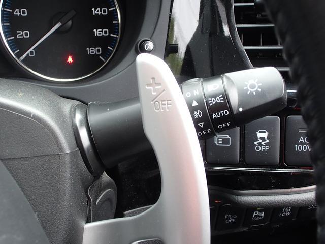 Gプレミアムパッケージ 2.0 G プレミアム 4WD 衝突被害軽減ブレーキ 誤発進抑制 コーナーセンサー レーン逸脱警報 レーダークルーズコントロール 本革パワーシート 電動テールゲート ロックフォード 充電容量83.8%(37枚目)