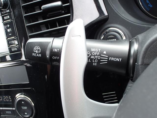 Gプレミアムパッケージ 2.0 G プレミアム 4WD 衝突被害軽減ブレーキ 誤発進抑制 コーナーセンサー レーン逸脱警報 レーダークルーズコントロール 本革パワーシート 電動テールゲート ロックフォード 充電容量83.8%(38枚目)