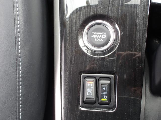 Gプレミアムパッケージ 2.0 G プレミアム 4WD 衝突被害軽減ブレーキ 誤発進抑制 コーナーセンサー レーン逸脱警報 レーダークルーズコントロール 本革パワーシート 電動テールゲート ロックフォード 充電容量83.8%(41枚目)