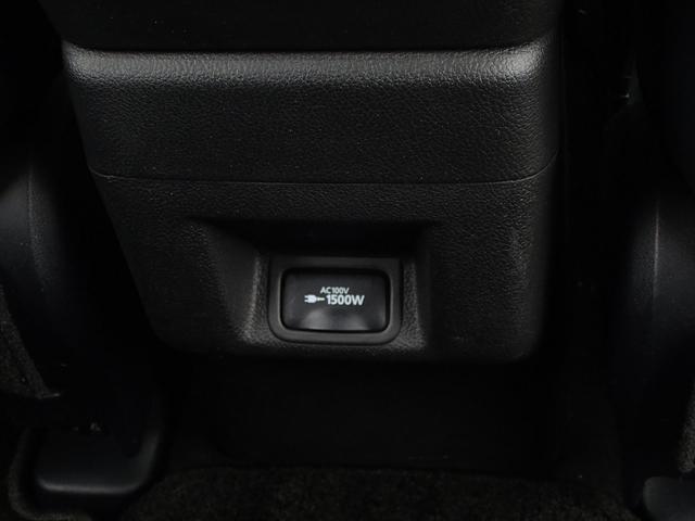 Gプレミアムパッケージ 2.0 G プレミアム 4WD 衝突被害軽減ブレーキ 誤発進抑制 コーナーセンサー レーン逸脱警報 レーダークルーズコントロール 本革パワーシート 電動テールゲート ロックフォード 充電容量83.8%(44枚目)