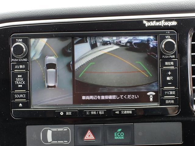 Gプレミアムパッケージ 2.0 G プレミアム 4WD 衝突被害軽減ブレーキ 誤発進抑制 コーナーセンサー レーン逸脱警報 レーダークルーズコントロール 本革パワーシート 電動テールゲート ロックフォード 充電容量83.8%(49枚目)