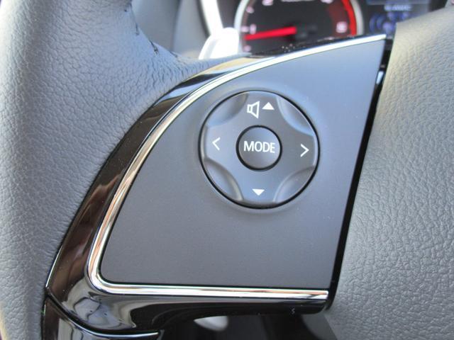 G 禁煙車 SDナビ バックカメラ 衝突被害軽減ブレーキ 前後誤発進抑制機能 アダプティブクルーズコントロール S-AWC ヘッドアップディスプレイ シートヒーター オートライト アイドリングストップ(58枚目)