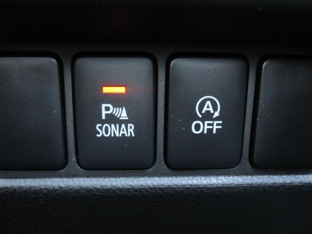G 禁煙車 SDナビ バックカメラ 衝突被害軽減ブレーキ 前後誤発進抑制機能 アダプティブクルーズコントロール S-AWC ヘッドアップディスプレイ シートヒーター オートライト アイドリングストップ(63枚目)