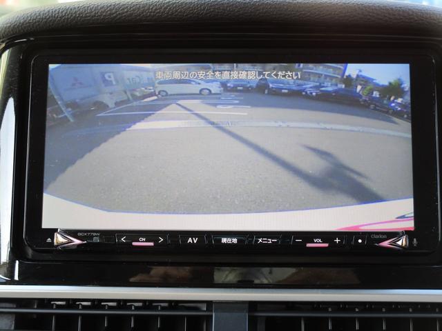 G 禁煙車 SDナビ バックカメラ 衝突被害軽減ブレーキ 前後誤発進抑制機能 アダプティブクルーズコントロール S-AWC ヘッドアップディスプレイ シートヒーター オートライト アイドリングストップ(71枚目)
