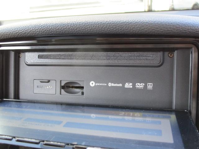 G 禁煙車 SDナビ バックカメラ 衝突被害軽減ブレーキ 前後誤発進抑制機能 アダプティブクルーズコントロール S-AWC ヘッドアップディスプレイ シートヒーター オートライト アイドリングストップ(73枚目)