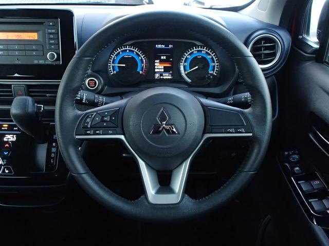 G 4WD 衝突被害軽減ブレーキ 前後進誤発進抑制機能 車線逸脱警報 横滑り防止装置 前後障害物センサー LEDヘッドライト オートマチックハイビーム サイド&カーテンエアバック シートヒーター(29枚目)
