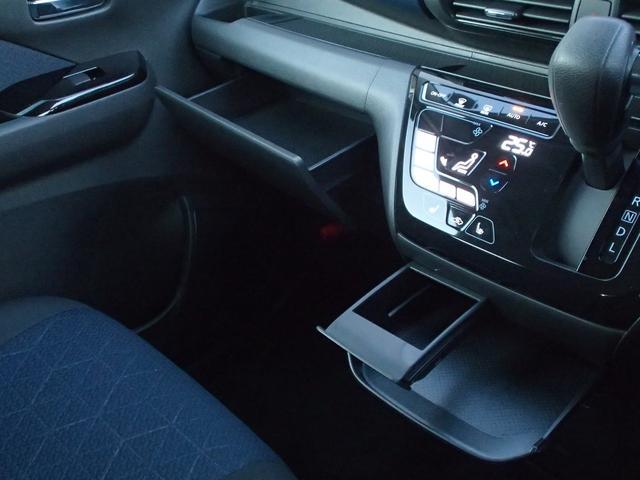 G 4WD 衝突被害軽減ブレーキ 前後進誤発進抑制機能 車線逸脱警報 横滑り防止装置 前後障害物センサー LEDヘッドライト オートマチックハイビーム サイド&カーテンエアバック シートヒーター(31枚目)