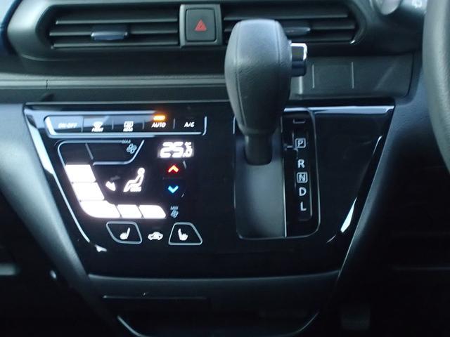 G 4WD 衝突被害軽減ブレーキ 前後進誤発進抑制機能 車線逸脱警報 横滑り防止装置 前後障害物センサー LEDヘッドライト オートマチックハイビーム サイド&カーテンエアバック シートヒーター(32枚目)