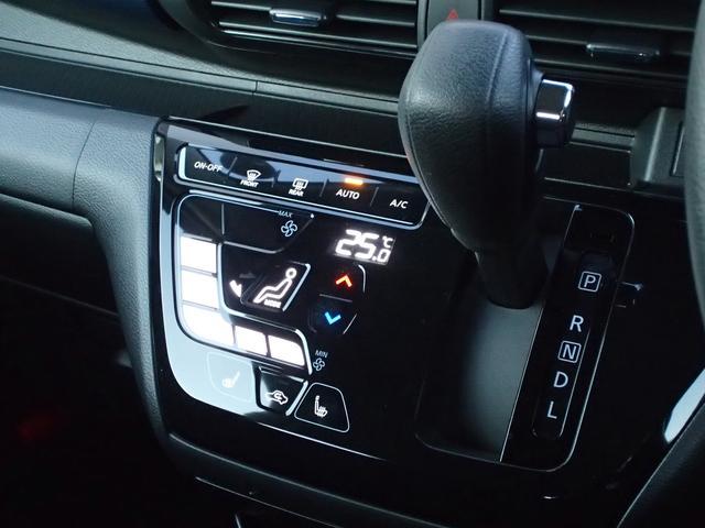 G 4WD 衝突被害軽減ブレーキ 前後進誤発進抑制機能 車線逸脱警報 横滑り防止装置 前後障害物センサー LEDヘッドライト オートマチックハイビーム サイド&カーテンエアバック シートヒーター(33枚目)