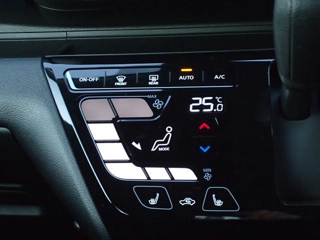 G 4WD 衝突被害軽減ブレーキ 前後進誤発進抑制機能 車線逸脱警報 横滑り防止装置 前後障害物センサー LEDヘッドライト オートマチックハイビーム サイド&カーテンエアバック シートヒーター(34枚目)