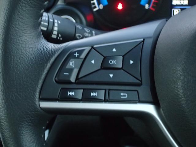 G 4WD 衝突被害軽減ブレーキ 前後進誤発進抑制機能 車線逸脱警報 横滑り防止装置 前後障害物センサー LEDヘッドライト オートマチックハイビーム サイド&カーテンエアバック シートヒーター(36枚目)