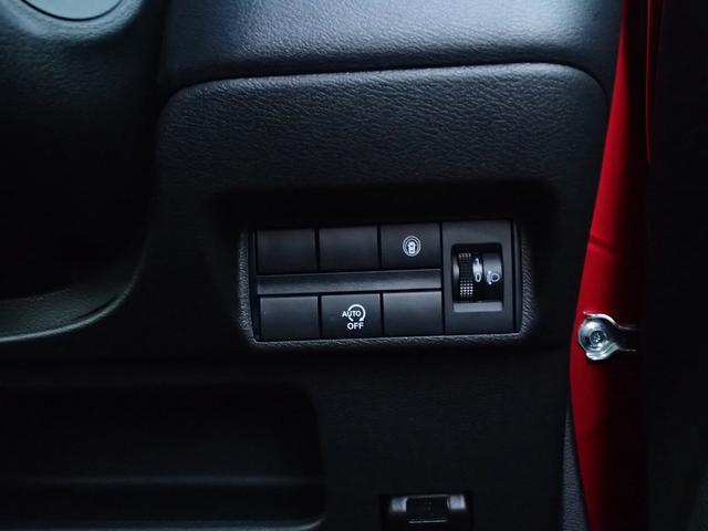 G 4WD 衝突被害軽減ブレーキ 前後進誤発進抑制機能 車線逸脱警報 横滑り防止装置 前後障害物センサー LEDヘッドライト オートマチックハイビーム サイド&カーテンエアバック シートヒーター(41枚目)