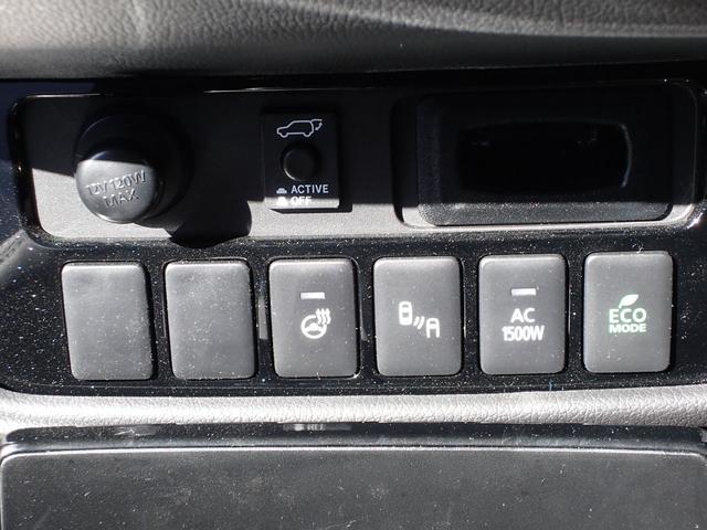 G 運転席・助手席電動シート 禁煙 後側方車両検知 AC100V電源 衝突被害軽減ブレーキ レーダークルーズコントロール 前後誤発進抑制 クラリオンナビ 全方位カメラ シートヒータ 電動パーキングブレーキ(34枚目)