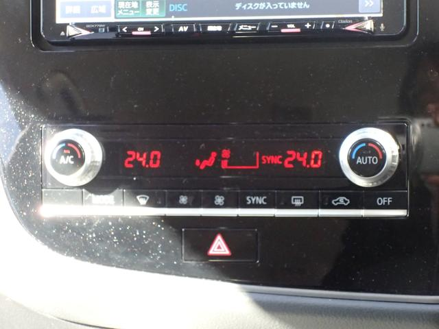 G 運転席・助手席電動シート 禁煙 後側方車両検知 AC100V電源 衝突被害軽減ブレーキ レーダークルーズコントロール 前後誤発進抑制 クラリオンナビ 全方位カメラ シートヒータ 電動パーキングブレーキ(41枚目)
