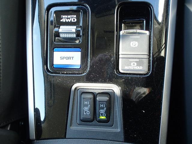 G 運転席・助手席電動シート 禁煙 後側方車両検知 AC100V電源 衝突被害軽減ブレーキ レーダークルーズコントロール 前後誤発進抑制 クラリオンナビ 全方位カメラ シートヒータ 電動パーキングブレーキ(43枚目)