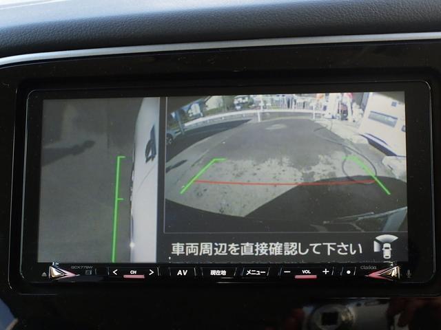G 運転席・助手席電動シート 禁煙 後側方車両検知 AC100V電源 衝突被害軽減ブレーキ レーダークルーズコントロール 前後誤発進抑制 クラリオンナビ 全方位カメラ シートヒータ 電動パーキングブレーキ(48枚目)
