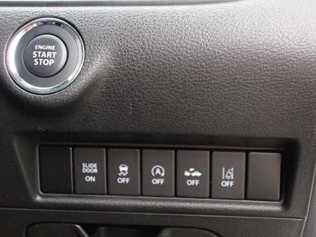 プッシュエンジンスターター スライドドアメインスイッチ 横滑り防止装置 アイドリングストップ 衝突被害軽減ブレーキ レーン逸脱警報スイッチとなります
