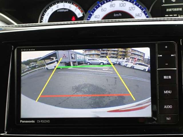 リバースシフトと連動したバックカメラ ガイドラインは調整可能です