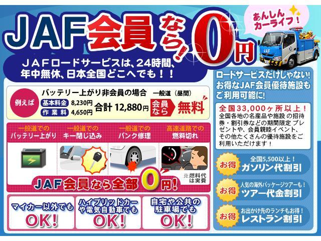 『JAFロードサービス』 車両救援は4輪車だけでなく2輪も対応しています。