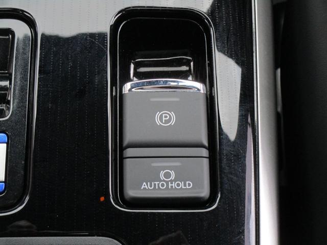 Gプレミアムパッケージ 秘密 禁煙 電動サンルーフ 本革シート 三菱パワーサウンドシステム 後方検知警報システム 誤発進抑制機能 AC電源 電動シート スマートフォン連携8型メモリーナビ フルセグ Bluetooth USB(45枚目)
