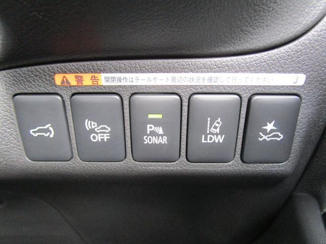Gプレミアムパッケージ 秘密 禁煙 電動サンルーフ 本革シート 三菱パワーサウンドシステム 後方検知警報システム 誤発進抑制機能 AC電源 電動シート スマートフォン連携8型メモリーナビ フルセグ Bluetooth USB(65枚目)