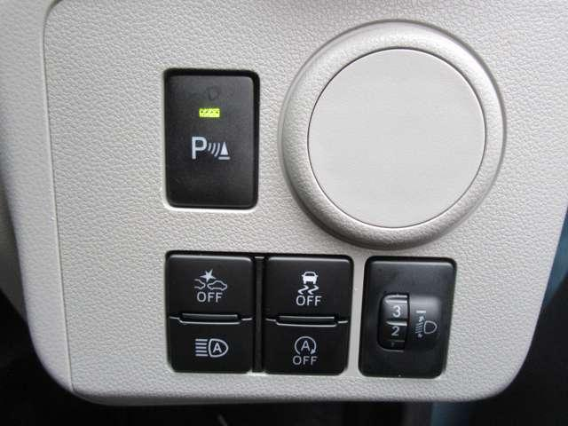 G SAIII ガソリン車 インパネCVT 衝突被害軽減ブレーキ 誤発進抑制機能 メモリーナビ フルセグ  ナビ連動ドライブレコーダー ETC車載器 コーナーセンサー(前後) 禁煙車 オンライン相談可能(14枚目)
