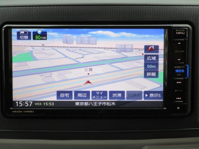 G SAIII ガソリン車 インパネCVT 衝突被害軽減ブレーキ 誤発進抑制機能 メモリーナビ フルセグ  ナビ連動ドライブレコーダー ETC車載器 コーナーセンサー(前後) 禁煙車 オンライン相談可能(43枚目)