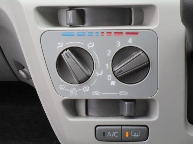G SAIII ガソリン車 インパネCVT 衝突被害軽減ブレーキ 誤発進抑制機能 メモリーナビ フルセグ  ナビ連動ドライブレコーダー ETC車載器 コーナーセンサー(前後) 禁煙車 オンライン相談可能(44枚目)