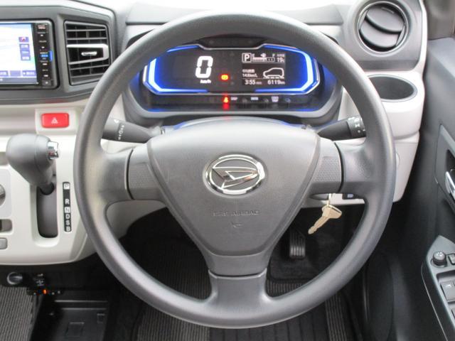 G SAIII ガソリン車 インパネCVT 衝突被害軽減ブレーキ 誤発進抑制機能 メモリーナビ フルセグ  ナビ連動ドライブレコーダー ETC車載器 コーナーセンサー(前後) 禁煙車 オンライン相談可能(46枚目)