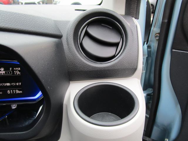 G SAIII ガソリン車 インパネCVT 衝突被害軽減ブレーキ 誤発進抑制機能 メモリーナビ フルセグ  ナビ連動ドライブレコーダー ETC車載器 コーナーセンサー(前後) 禁煙車 オンライン相談可能(56枚目)