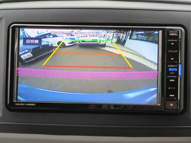 G SAIII ガソリン車 インパネCVT 衝突被害軽減ブレーキ 誤発進抑制機能 メモリーナビ フルセグ  ナビ連動ドライブレコーダー ETC車載器 コーナーセンサー(前後) 禁煙車 オンライン相談可能(77枚目)