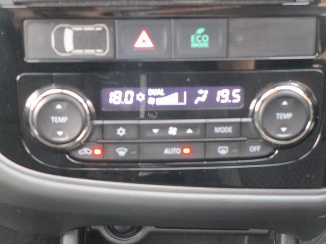 24Gセーフティパッケージ ガソリン車 6速CVT 3列7人乗仕様 ケンウッド製メモリーナビ ワンセグ バックカメラ ETC車載器 衝突被害軽減ブレーキ レーダークルーズコントロール アイドリングストップ ワンオーナー 禁煙車 オンライン相談可能(43枚目)