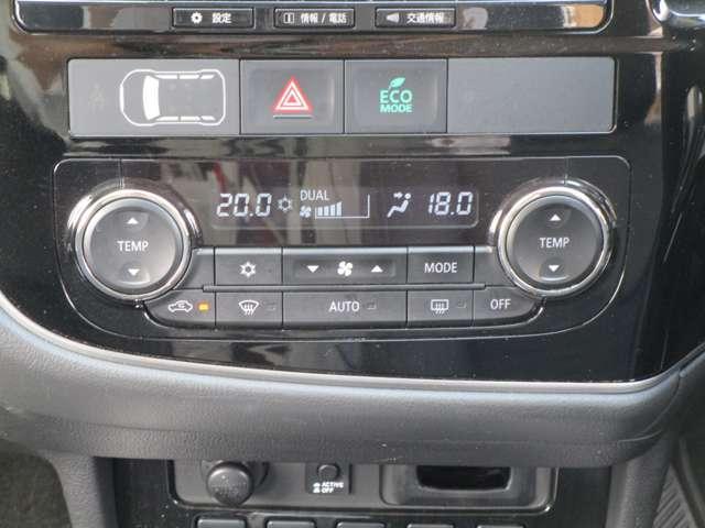 Gナビパッケージ 2000cc プラグインハイブリッド 禁煙車 誤発進抑制機能+パーキングセンサー 100V電源〈1500W) ルーフレール 純正メモリ―ナビ 全方位カメラ ETC 電動テールゲート ワンオーナー オンライン相談可能 駆動用バッテリー88%(14枚目)