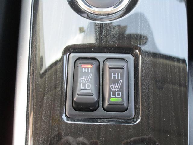 Gナビパッケージ 2000cc プラグインハイブリッド 禁煙車 誤発進抑制機能+パーキングセンサー 100V電源〈1500W) ルーフレール 純正メモリ―ナビ 全方位カメラ ETC 電動テールゲート ワンオーナー オンライン相談可能 駆動用バッテリー88%(33枚目)