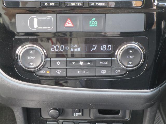 Gナビパッケージ 2000cc プラグインハイブリッド 禁煙車 誤発進抑制機能+パーキングセンサー 100V電源〈1500W) ルーフレール 純正メモリ―ナビ 全方位カメラ ETC 電動テールゲート ワンオーナー オンライン相談可能 駆動用バッテリー88%(43枚目)