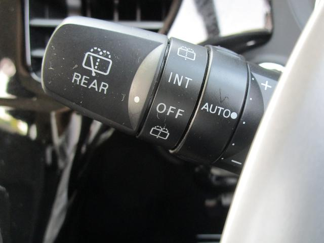Gナビパッケージ 2000cc プラグインハイブリッド 禁煙車 誤発進抑制機能+パーキングセンサー 100V電源〈1500W) ルーフレール 純正メモリ―ナビ 全方位カメラ ETC 電動テールゲート ワンオーナー オンライン相談可能 駆動用バッテリー88%(45枚目)