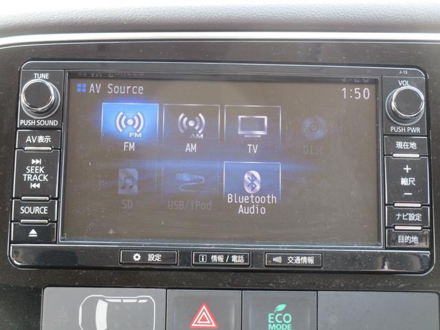 Gナビパッケージ 2000cc プラグインハイブリッド 禁煙車 誤発進抑制機能+パーキングセンサー 100V電源〈1500W) ルーフレール 純正メモリ―ナビ 全方位カメラ ETC 電動テールゲート ワンオーナー オンライン相談可能 駆動用バッテリー88%(52枚目)