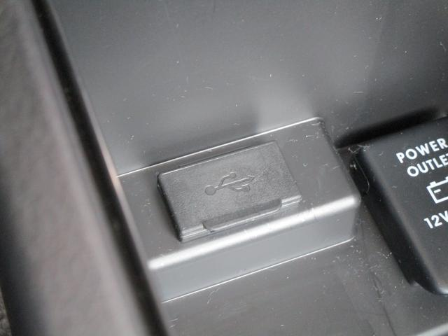 Gナビパッケージ 2000cc プラグインハイブリッド 禁煙車 誤発進抑制機能+パーキングセンサー 100V電源〈1500W) ルーフレール 純正メモリ―ナビ 全方位カメラ ETC 電動テールゲート ワンオーナー オンライン相談可能 駆動用バッテリー88%(54枚目)