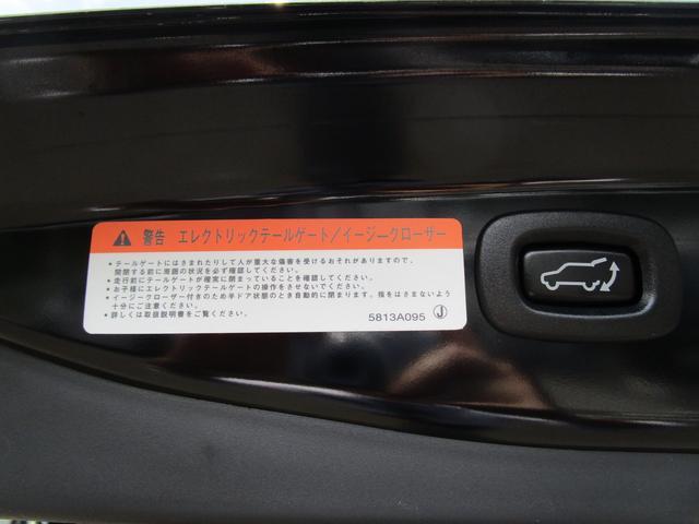 Gナビパッケージ 2000cc プラグインハイブリッド 禁煙車 誤発進抑制機能+パーキングセンサー 100V電源〈1500W) ルーフレール 純正メモリ―ナビ 全方位カメラ ETC 電動テールゲート ワンオーナー オンライン相談可能 駆動用バッテリー88%(66枚目)