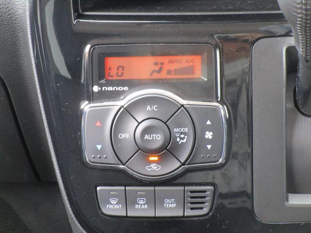 カスタムハイブリッドMV 1200cc ハイブリッド カロッツェリア製メモリーナビ フルセグ 衝突被害軽減ブレーキ 車線逸脱警報装置 誤発進抑制(前進) クルーズコントロール 運転席シートヒーター 両側電動スライドドア ワンオーナー オンライン相談可(49枚目)