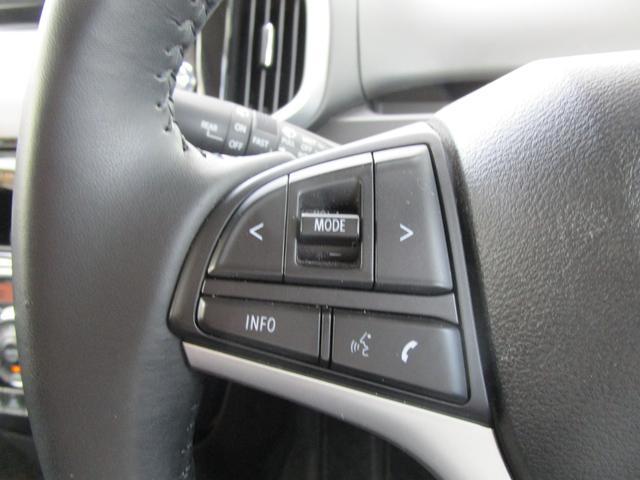 カスタムハイブリッドMV 1200cc ハイブリッド カロッツェリア製メモリーナビ フルセグ 衝突被害軽減ブレーキ 車線逸脱警報装置 誤発進抑制(前進) クルーズコントロール 運転席シートヒーター 両側電動スライドドア ワンオーナー オンライン相談可(53枚目)