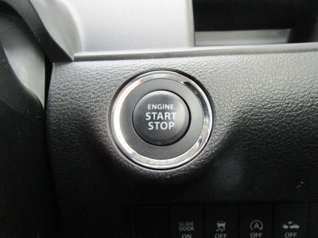 カスタムハイブリッドMV 1200cc ハイブリッド カロッツェリア製メモリーナビ フルセグ 衝突被害軽減ブレーキ 車線逸脱警報装置 誤発進抑制(前進) クルーズコントロール 運転席シートヒーター 両側電動スライドドア ワンオーナー オンライン相談可(55枚目)