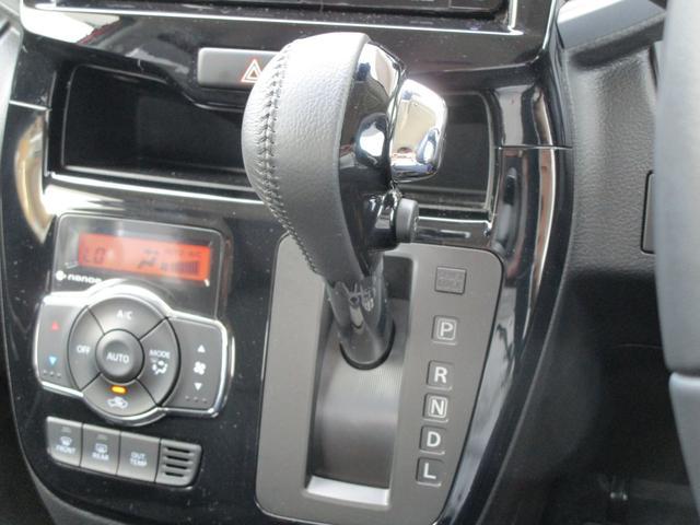 カスタムハイブリッドMV 1200cc ハイブリッド カロッツェリア製メモリーナビ フルセグ 衝突被害軽減ブレーキ 車線逸脱警報装置 誤発進抑制(前進) クルーズコントロール 運転席シートヒーター 両側電動スライドドア ワンオーナー オンライン相談可(59枚目)