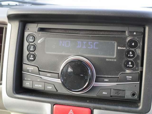 G 禁煙 低車速衝突被害軽減ブレーキ 前方誤発進抑制機能 クラリオンCDチューナー Bluetooth 左側電動スライドドア 電動格納ドアミラー リヤゲートスポイラー HIDヘッドランプ ドアバイザー(5枚目)