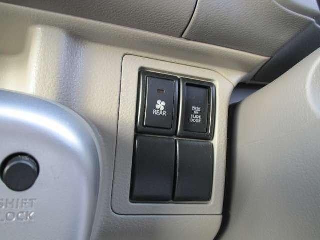 G 禁煙 低車速衝突被害軽減ブレーキ 前方誤発進抑制機能 クラリオンCDチューナー Bluetooth 左側電動スライドドア 電動格納ドアミラー リヤゲートスポイラー HIDヘッドランプ ドアバイザー(13枚目)